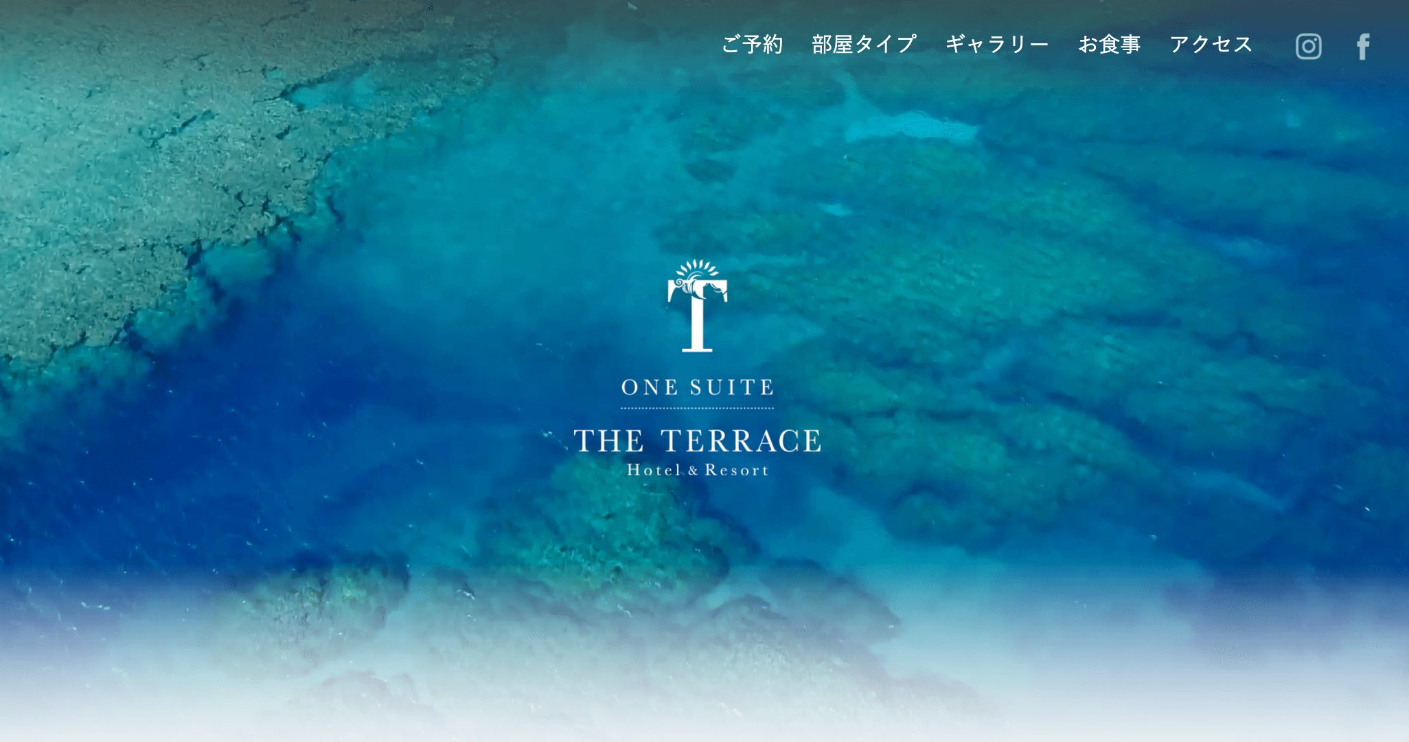 One Suite THE TERRACE グランドオープン